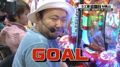 サイトセブンカップ #275 第22節 第1回戦・第1試合 しゅんく堂VSももやまもも(後半戦)