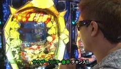 サイトセブンカップ 278話~281話