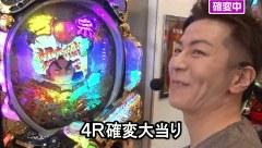 サイトセブンカップ #284 第22節 準決勝・第2試合 チャーミー中元VS貴方野チェロス(前半戦)