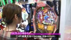 サイトセブンカップ #292 第23節 第1回戦・第3試合 カブトムシゆかりVS和泉純(後半戦)
