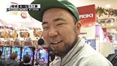 サイトセブンカップ #420 第32節 第1回戦・第4試合 亜城木仁VSしゅんく堂(後半戦)