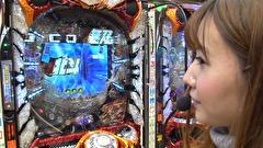 サイトセブンカップ #459 第35節  1回戦・第3試合 貴方野チェロスVS湯川舞(前半戦)