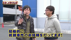 万発・ヤングのわかってもらえるさ #103 CR海物語JAPANほか