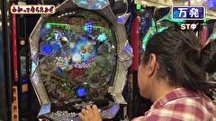 #184 ぱちんこCR北斗の拳6 天翔百裂ほか