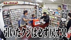 #205 オカーデン高田馬場店