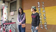 #405 ニラク 中野サンモール2号店(後編)