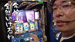 ういちとヒカルのおもスロいテレビ #414 ニラク 大泉店(前編)
