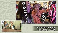 ういちとヒカルのおもスロいテレビ #420 DVDBOX vol.7特典映像総集編再編集版