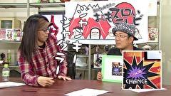 #423 DVDBOX vol.6特典映像総集編再編集版