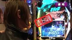 パチマガMEGAWARS XX 第十章 #11 優勝者決定戦 助六VS優希