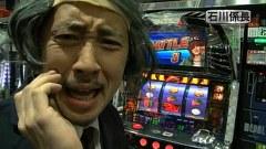 ガル憎・塾長のそれゆけ!サラもり物産株式会社 #8 アリーナ平塚店編(後半)