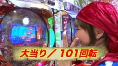 海賊王船長タック season.2 5話~8話