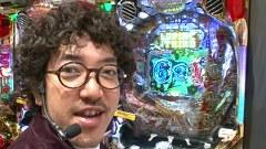 海賊王船長タック season.2 #9 第5戦(前半戦)
