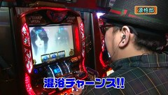 松本ゲッツ!!   #1 ビッグアップル.秋葉原店 前編