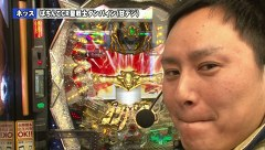 双極銀玉武闘 PAIR PACHINKO BATTLE #41 SF塩野&しおねえVSネッス&セグ子