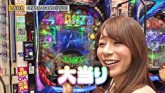 双極銀玉武闘 PAIR PACHINKO BATTLE 113話~116話