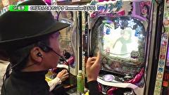 双極銀玉武闘 PAIR PACHINKO BATTLE 117話~121話
