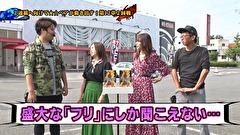 #134 なおきっくす★・かおりっきぃ☆ VS SF塩野・しおねえ