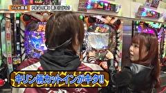 #138 第12章 6回戦  なおきっくす★・ かおりっきぃ☆ VS 優希・ りんか隊長