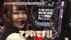 #143 第12章 準決勝 優希・りんか隊長 VS 守山アニキ・三橋玲子