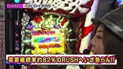 #146 第13章 2回戦 優希・シルヴィー VS 守山アニキ・ビワコ