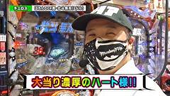 #156 第13章 9回戦 優希 りんか隊長 VS 貴方野チェロス 大水プリン