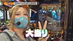 #159 第13章 決勝戦  貴方野チェロス 大水プリン VS 守山アニキ ビワコ