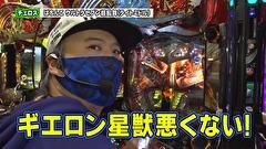 #164 第14章 5回戦 守山アニキ ビワコ VS 貴方野チェロス 大水プリン