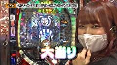 #165 第14章 6回戦 なおきっくす★ かおりっきぃ☆ VS 優希 りんか隊長