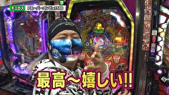 #168 第14章 9回戦 なおきっくす★ かおりっきぃ☆ VS  貴方野チェロス 大水プリン