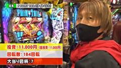 #171 第14章 決勝戦  なおっきくす★ かおりっきぃ☆ VS 優希 りんか隊長