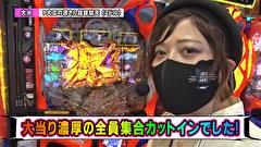 #178 第15章 7回戦 貴方野チェロス 大水プリン VS コング誠 平沢ゆき