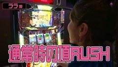 NORISEN QUEST 9話~12話