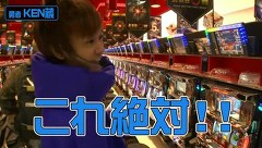 NORISEN QUEST #11 ARROW池上店(前半戦)