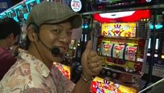 松本ゲッツ!!L #24 D'station大崎店(後編)