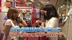 ポコポコ大作戦 #19 ポコ美&フェアリン&おもちくん メッセ三鷹店(前編)