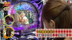 ポコポコ大作戦 #27 ポコ美&山ちゃんボンバー&はっち メッセ笹塚店(前編)
