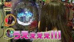 ポコポコ大作戦 #48 ポコ美&山ちゃんボンバー&nanami チャレンジャー光が丘店(後編)