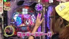 ポコポコ大作戦 #51 ポコ美&七之助&田中由姫 メッセ笹塚店(前編)
