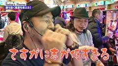 嵐と松本 77話~81話