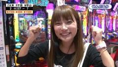 サイトセブンカップ Champion Carnival(後編)