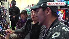 木村魚拓の旅打ちってやつは。 #74 埼玉県岩槻 後編