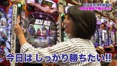 ガチスポ!~ツキスポ出演権争奪ガチバトル~ #13 矢部あやVS麗奈VS桜キュイン