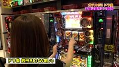 ガチスポ!~ツキスポ出演権争奪ガチバトル~ #48 ドラ美VS矢部あきのVSアンナ