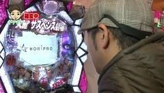 パチマガGIGAWARS シーズン14 #3 第2回戦 ドテチンVS七之助VSるる(前半戦)