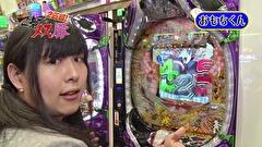 マネーのメス豚2匹目~100万円争奪パチバトル~ 1話~4話