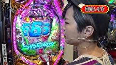 マネーのメス豚2匹目~100万円争奪パチバトル~ #16 森本レオ子VSNIYA (後半戦)