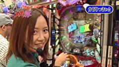 マネーのメス豚2匹目~100万円争奪パチバトル~ #28 ポコ美VSかおりっきぃ☆(後半戦)