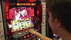 Knockout! Season3 #3 一回戦Bブロック 矢野キンタ・アレンVSマコト・畑ヒロフミ