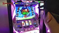 Knockout! Season3 #7 準決勝 第1試合 矢野キンタVSアレン
